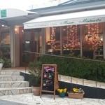 メゾン・モンマルトル - 可愛い外観♪板橋区にこんなカフェがあったのか(笑)