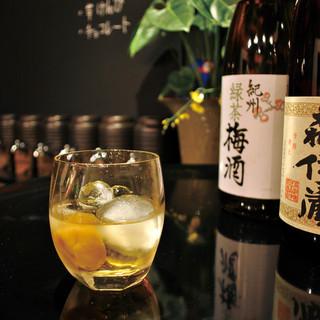 梅酒100種類