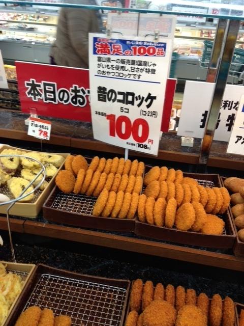 大阪屋ショップ 松任店