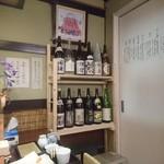 からくさ - 日本酒豊富です