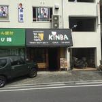 KINBA -
