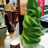 藤岡園 - 料理写真:リッチ抹茶ソフト Lサイズ480円