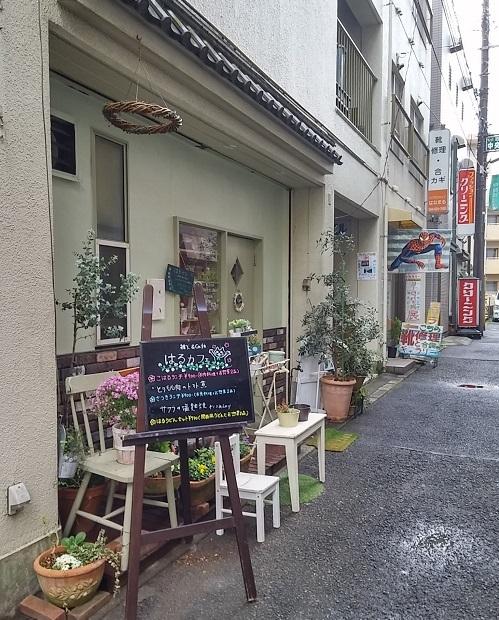 はるカフェ