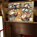 吉山商店 - 店頭2