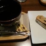 珈琲工房かさはら - 料理写真:この日のコーヒーのお供はシュトーレン