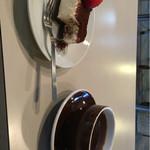 ファンタジア - 食べかけ飲みかけケーキセット