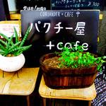 パクチー屋+cafe - 看板