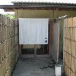 4959651 - 2010/09、暖簾を潜り・・・