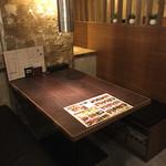 KollaBo - テーブル席