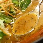 ゆず屋 - スープ