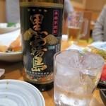 魚いち - クロキリのボトル
