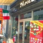 ピッツェリア バール ナポリ - 外観