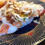 回転寿司 魚河岸 - エビアボガド