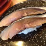 回転寿司 魚河岸 - クーポンで無料になったシメサバ
