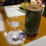 おらんく家 - ☆竹酒\(^o^)/☆