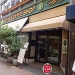 エビアンコーヒー - 店の外観