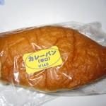 ふくや菓子店 - 2016年のカレーパン(辛口)140円