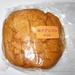 ふくや菓子店 - 2016年の揚げアンパン130円