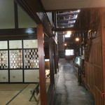 増田観光物産センター 蔵の駅 -