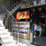 炭火焼肉 ホルモン劇場den - 外観@2010/08/26