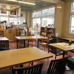 Cafe金次郎 -