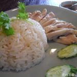 タニ キッチン - カオ・マン・ガイ