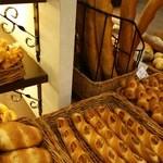 オーボンパン ビゴの店 -
