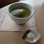 ル・シエル - うこぎ茶390円
