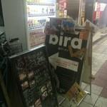 bird - 商店街の看板
