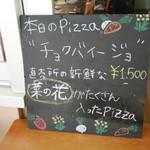 49605834 - 2016/4/9  入り口に本日のPizzaメニー