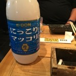 岩崎塾 -