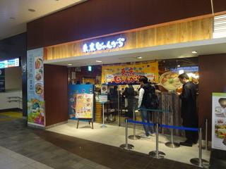 東京じゃんがら ecute上野店  - 上野駅エキナカ、9,10番線ホームへ下りる階段の横