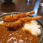 とんかつ 赤坂 水野 - エビフライ カレー のアップ