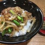 麺ごころ佑庵 - スタミナ丼(2016年3月)