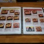 ルンビニ カリーハウス - 今回食べたチキンココナッツカリーを含めたメニューの一覧