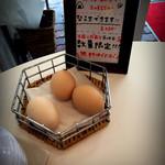 麺毅家 - 無料のタマゴ
