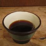 燕食堂 - コーヒー