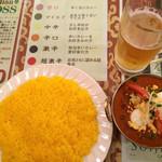 NABIN - ラムマサラ辛口とサフランライス