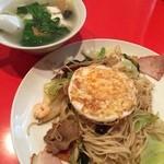 元町牡丹園 - 五目焼きそばと豚肉と玉子のスープ