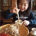 戸隠そば博物館 とんくるりん - 自分で打った蕎麦の味は格別です!