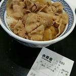 吉野家 - 豚丼アタマの大盛400円