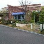 オリーブキッチン 近江八幡店 -