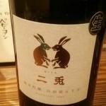 博多串焼き まる - 岡崎の丸石醸造    山田錦55 純米吟醸生原酒