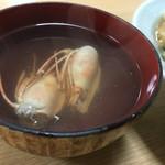 中華料理 揚子江 - 海老の頭が入ったスープ