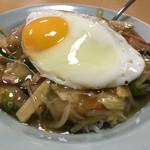 中華料理 揚子江 - 中華飯700円