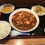 もりもと - マーボー豆腐ランチ780円
