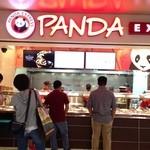 Panda Express Micronesia Mall -