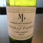 東洋軒 - 28年4月 MANCIAT-PONCET POUILLY-FUISSE LES CRAYS 2012