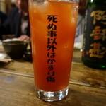 居酒屋 ちょーちょ - リコピントマト割