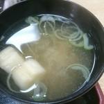 福来家 - 味噌汁